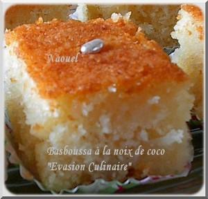 basboussa_1