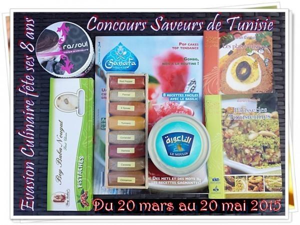 Concours-tunisie-600x450